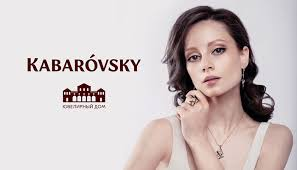 <b>Kabarovsky</b> - описание бренда, ассортимент в интернет ...