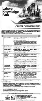 jobs in lahore knowledge park education news jobs in lahore knowledge park