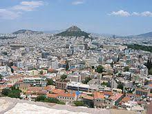 Αποτέλεσμα εικόνας για αθηνα πολη
