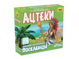 <b>Настольная игра Zvezda</b> Поселенцы Ацтеки 8964