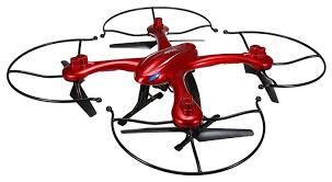 <b>Квадрокоптер MJX</b> X102H — купить по выгодной цене на Яндекс ...