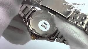 Женские японские наручные <b>часы Orient SZ3R002B</b> - YouTube