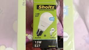 <b>Лампа светодиодная sholtz</b> купить в Свердловской области на ...