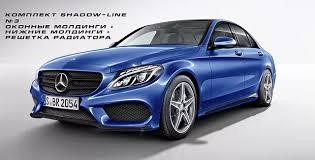 Оклейка авто <b>молдингов</b> пленкой. | Cars-Styling