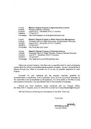 call for korea international cooperation agency koica next