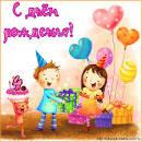 Поздравление с днем рождения для мамы девочки