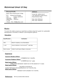 resume template cv form format templates in word inside 85 85 glamorous able resume templates template 85 glamorous able resume templates template