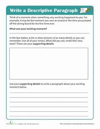 English teaching worksheets  Paragraphs