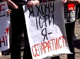 """Гражданский Корпус """"Азов"""" завтра проведет в Киеве протестное шествие против повышения тарифов и закрытия угольных шахт - Цензор.НЕТ 8266"""