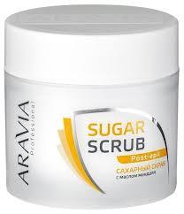 ARAVIA Professional <b>Сахарный скраб для тела</b> с маслом миндаля
