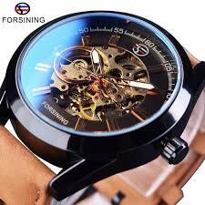 <b>Watches</b> – TopOnlineBargains.Com