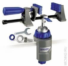 Многофункциональные <b>тиски Dremel Multi-Vise 2500</b>