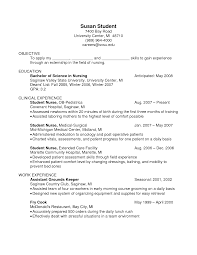 resume sample for cook  lead line cook sample resume  sample cook    resume sample for cook