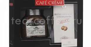 Купить подарочный набор кофе grande reserva и <b>молочный</b> ...