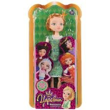 """Купить <b>куклу Карапуз</b> """"<b>Царевны</b>"""" <b>Василиса</b> (руки, ноги сгибаются ..."""