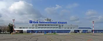 Картинки по запросу Сдан в эксплуатацию новый аэровокзальный комплекс международного аэропорта «Ош» фото
