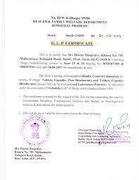 certifications maxtar glp certificate