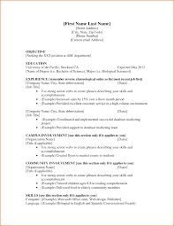 job resume college student job resumes word job resume college student 9 11 job resume college student