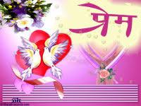 मराठी शुभेच्छापत्रे, Marathi Greetings ... via Relatably.com