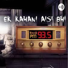 Ek Kahani Aisi Bhi- S1 RedFM