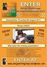 umoja umoja writing competition umoja orphanage writing competition poster