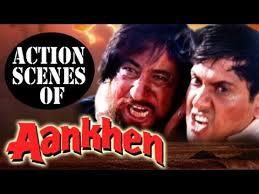 Image result for film (Aankhen)(1993)