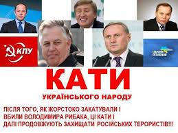 Сегодня годовщина гибели Героя Украины, горловского депутата Рыбака - Цензор.НЕТ 8467