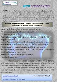 psychologist clinical counselling child jobs vacancies in best job site in sri lanka lk