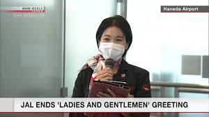 JAL stops using 'Ladies and <b>Gentlemen</b>'   NHK WORLD-<b>JAPAN</b> News