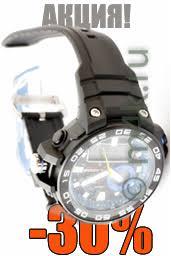 <b>Часы</b> Русское <b>время 6020270 часы</b> скелетоны мужские ...