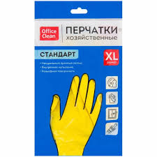 <b>OfficeClean Перчатки</b> резиновые <b>хозяйственные</b> Стандарт+ ...