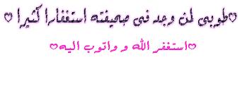 رد: يوتيوب (حصري)_النجوم الغائبة_لبعض من تصاميم الشيخ الفهداوي