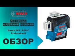 Линейный лазерный <b>нивелир Bosch GLL</b> 3-80 C Professional ...