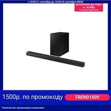 <b>Звуковая панель samsung</b>, купить по цене от 6990 руб в интернет ...