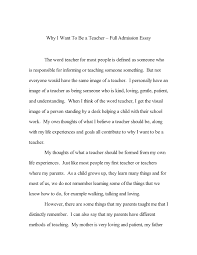 essay examples of best college application essays cover letter essay cover letter good college essay example good college application examples of best