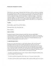 part time resume skills cipanewsletter resume objective section resume template technical resume skills