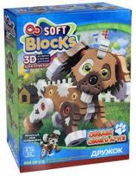 """""""<b>Конструктор мягкий</b> """"<b>Soft Blocks</b>. Дружок"""" (62 детали) (3102 ..."""