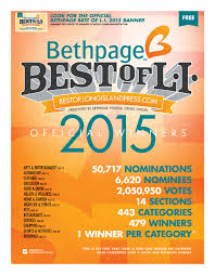 bethpage best of li nomination guide by private label issuu besthpage best of l i 2015 official winners