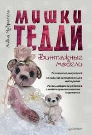 <b>Лидия Мудрагель</b>, все книги автора: 10 книг - скачать в fb2, txt на ...