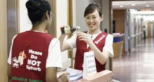 commitment to patients patient service associate