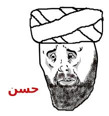 Memes Vault Okay Memes Gif via Relatably.com
