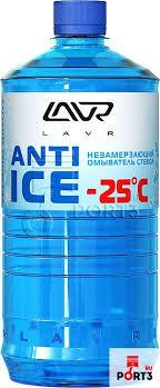 LN1310 <b>Незамерзающий омыватель стекол</b> Anti-ice (-25С) <b>LAVR</b> ...