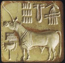 one horned bull one horned aurochs re em unicorn mohenjo one horned bull one horned aurochs re em unicorn