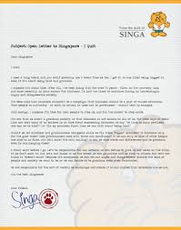 resignation letter how to end a resignation letter first add a resignation letter formal how to end a resignation letter first add logo of school then subject and date last add signature and thanks words easy to