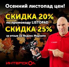 Купить <b>Перфоратор П</b>-<b>32/1000Э</b> кейс с доставкой в Москве !!!