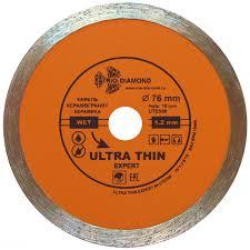 Алмазный <b>диск</b> для резки керамогранита <b>Trio Diamond</b> 76 мм ...