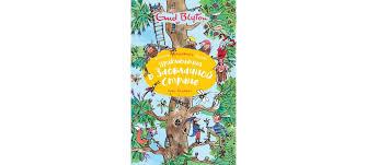 Купить <b>книгу</b> «<b>Приключения в</b> Заоблачной стране», Энид ...