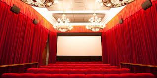 GUM <b>Cinema</b>: what's on, schedule, prices