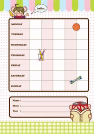 great school timetable templates » saxoprint blog ukschool timetable template