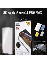 <b>Защитное стекло</b> на телефон айфон IPHONE 12 PRO MAX ...
